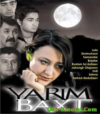 узбек фильмы смотреть бесплатно онлайн смотреть: